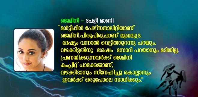 Jothisha-mar1,17.indd