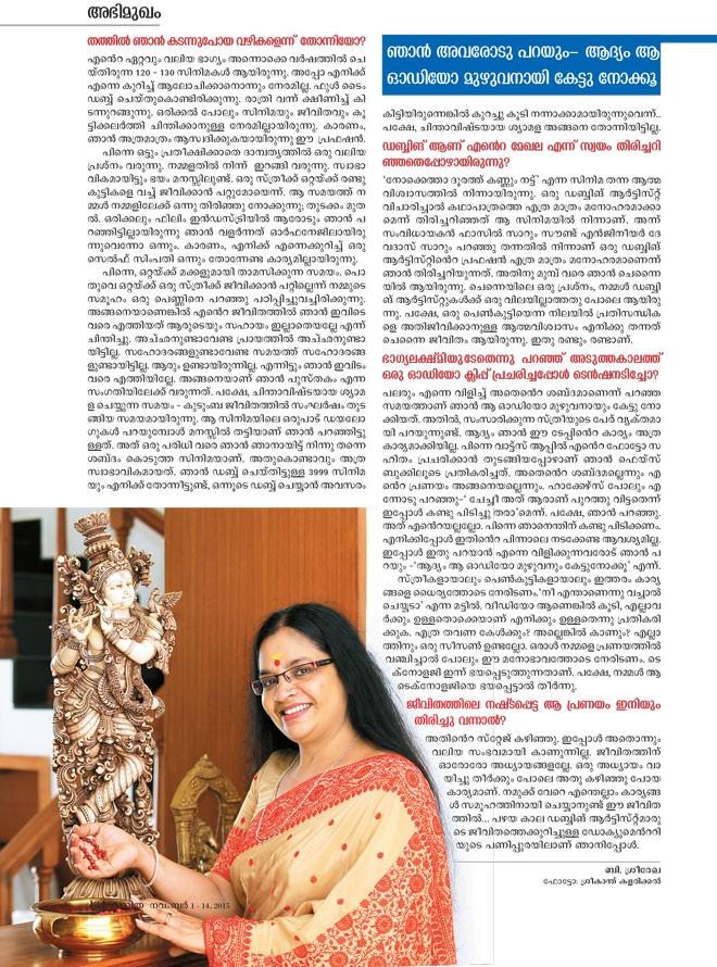 Bhagyalakshmi.indd