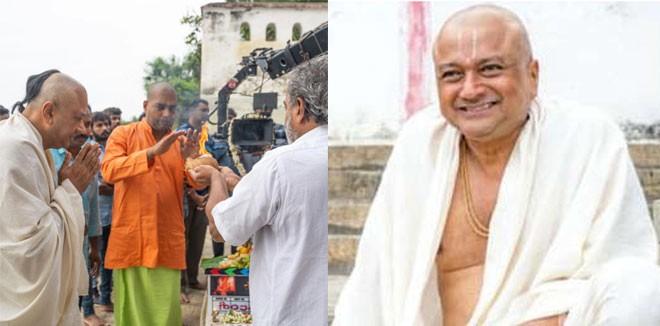 Image result for namo jayaram