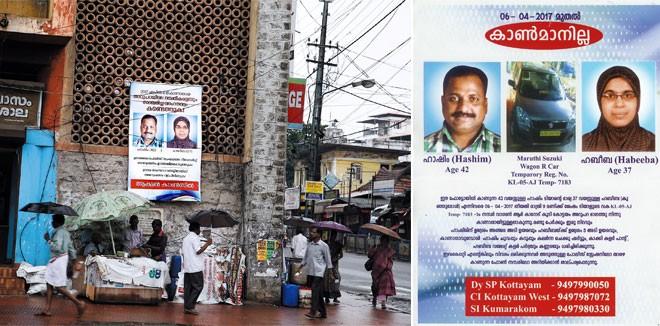 kottayam-missing3
