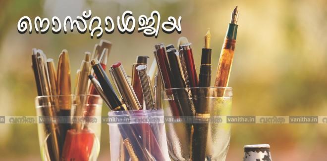 pen-new334