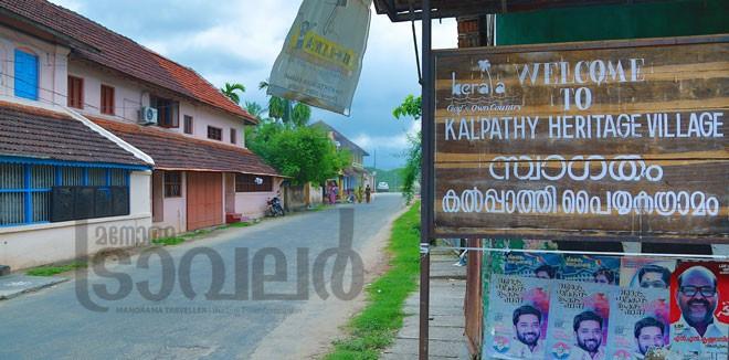 Kalpathi---1