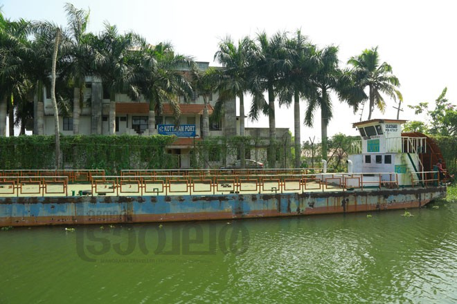 12)Kottayam-Port