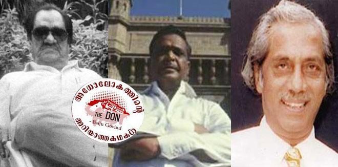 mumbai-trio