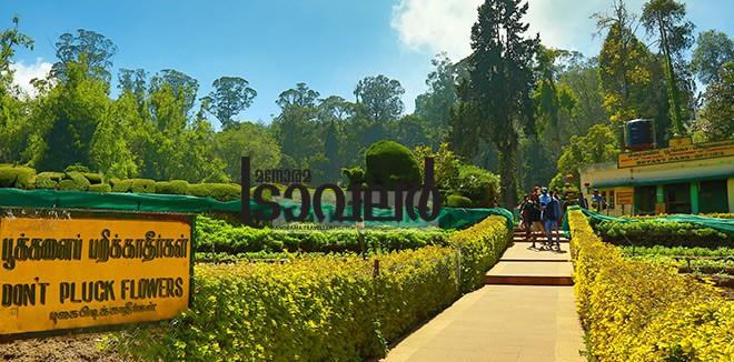 3)-Kodaikanal-Garden