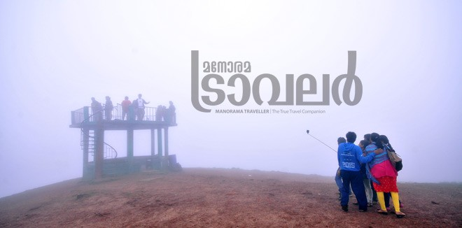 Coorg-8