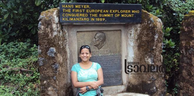 at-Kilimanjaro6