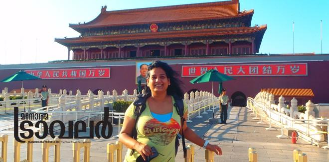 at-china2