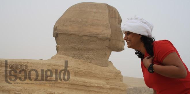 at-egypt5