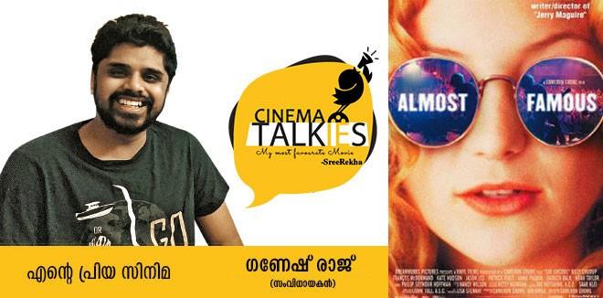 ganesh-raj-cinema-talkies