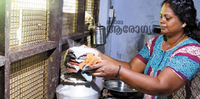 Nadan Pachakam Malayalam Pdf