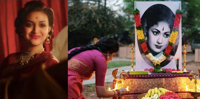 keerthi-savithri