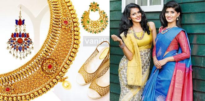 Saree match ornaments