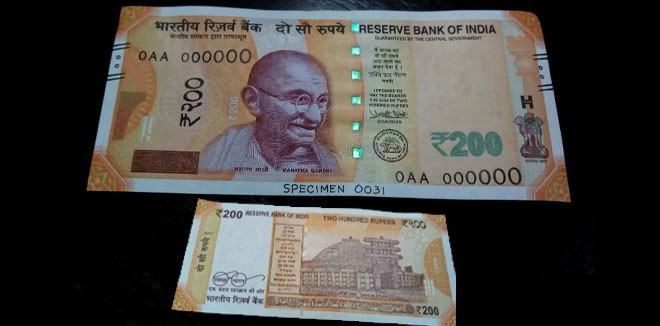 200-rupees