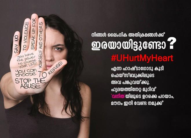 Women553dgvv