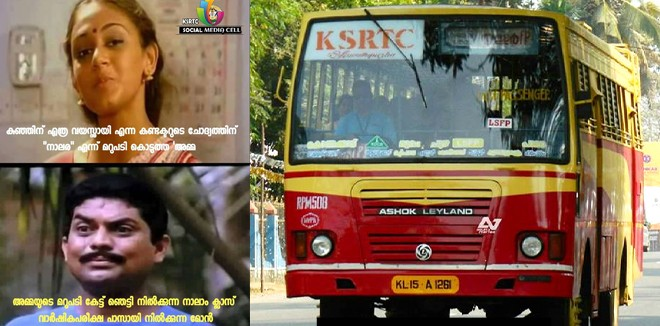 ksrtc-children778
