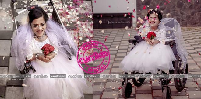 pinkss3