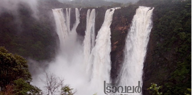 Jog waterfalls