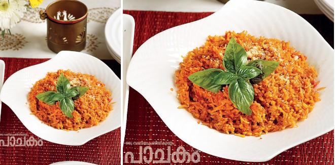 roasted Bell pepper rice