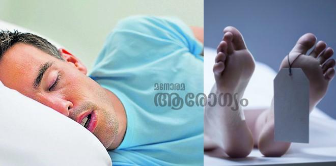 sleep-deathhfvbhfdbh