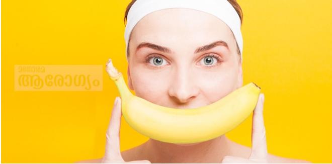 banana5678