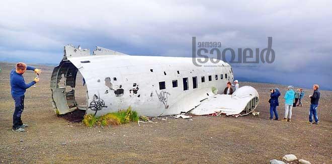 abandoned-us-plane-1973