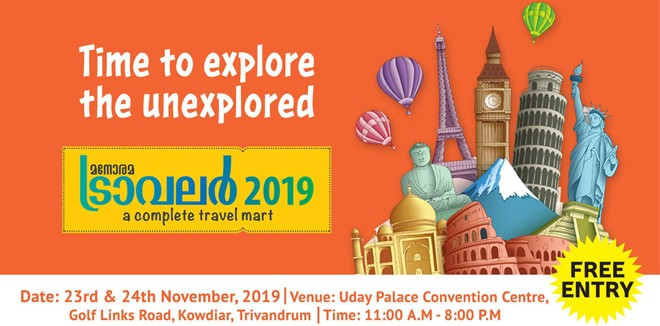 travel-expo-trivandrum