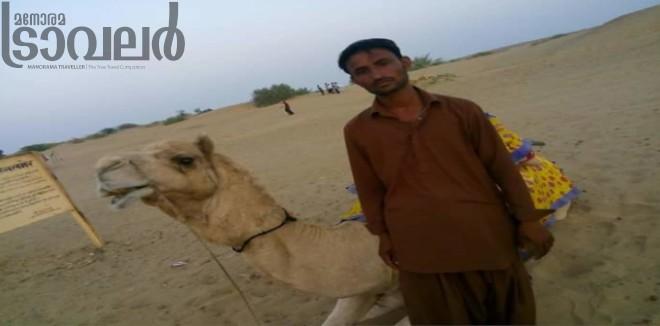 thar2