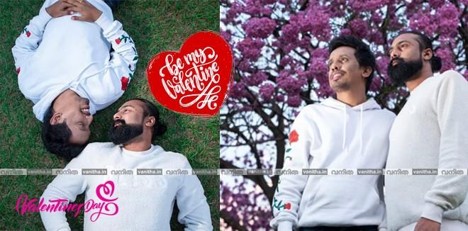 nived-rahim-valentine-cover